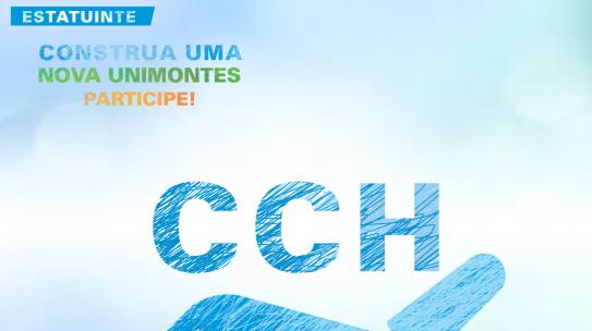 CCH reúne acadêmicos e professores para debate sobre a estatuinte